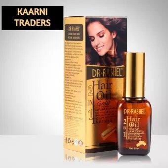 dr rashel hair oil price in pakistan sanwarna.pk