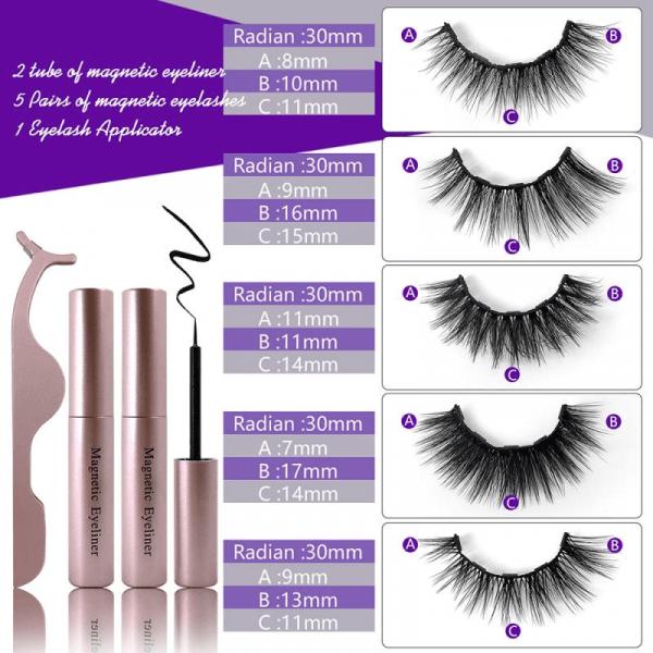 best magnetic eyelashes with magnetic eyeliner 2021