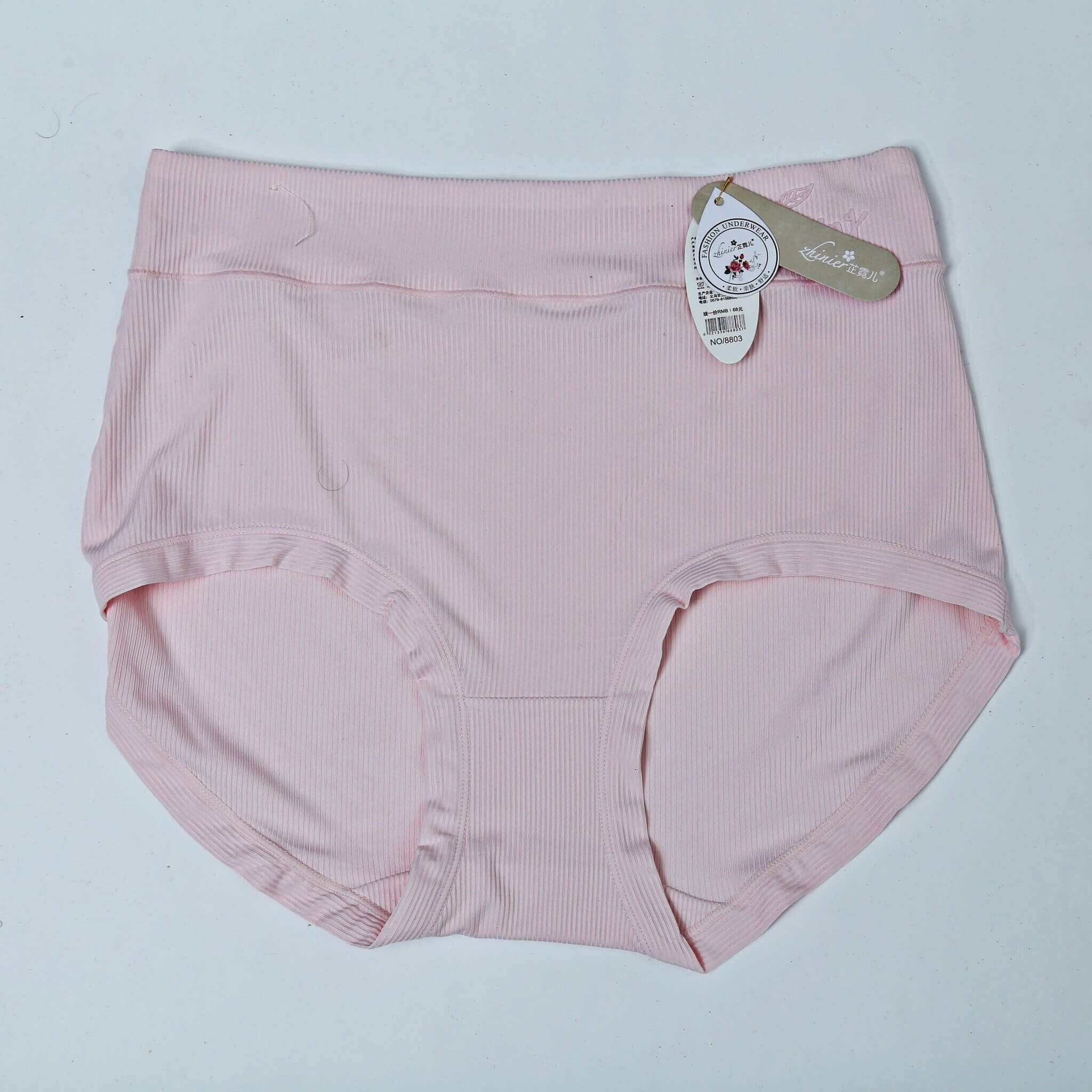 seamless cotton underwear SANWARNA.PK