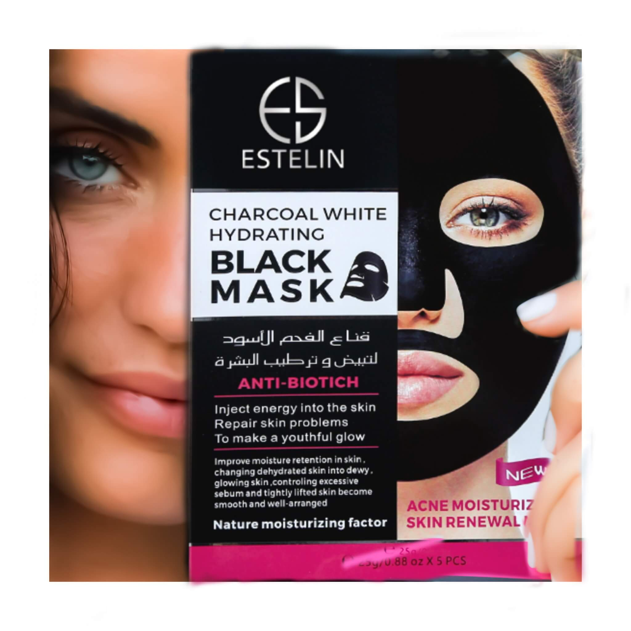 deep cleansing face mask at home
